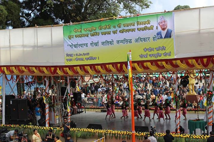 Gorkha Janmukti Morcha (GJM) celebrates 8th foundation day at Open Air Theatre Darjeeling Chowrasta