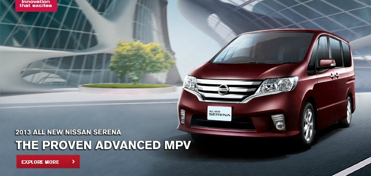 All New Nissan Serena