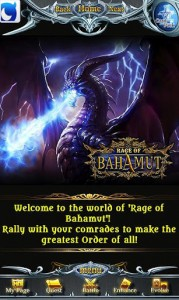 Rage of Bahamut Terminal Registration