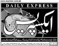 express news urdu live paper help