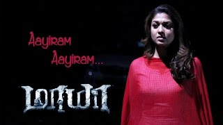 Aayiram Aayiram promo video song _ Nayanthara _ Aari _ Chinmayi