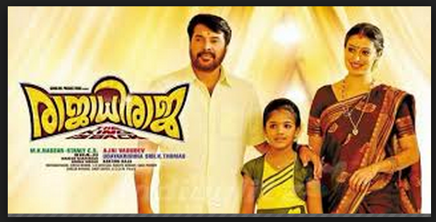 Watch Rajadhi Raja 2014 (Malayalam) Full Movie Download in 3GP, AVI, HD, MP4, Mobile