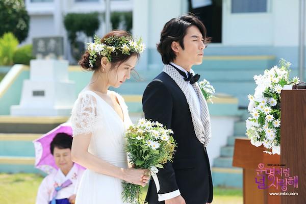 Lee Gun and Kim Mi Young
