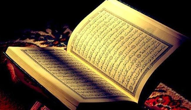 جهة طنجة تطوان: المباراة الجهوية الخامسة لأندية القرآن الكريم والسيرة النبوية