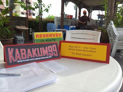 Ketuk-Ketuk Ramadhan- Alumni KYPM-UUM Batch 99