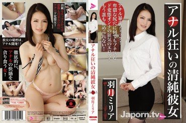 JAV Online 011 Hatsuki Milia