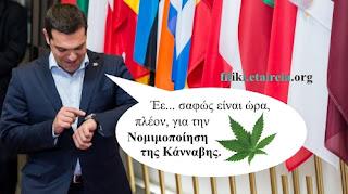 http://cyprus.indymedia.org/node/4989