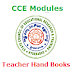 CCE Hand books and Modules for Teachers 2013