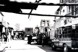 Old Souq Sharjah 1969 old and rare photo
