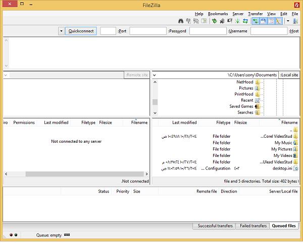 كيفية ارسال او تحميل بيانات او الملفات  من كومبيوترك الى موقعك عن طريق برنامج FileZilla