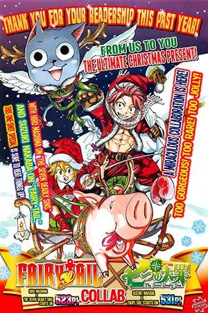 Fairy Tail x Nanatsu no Taizai Christmas Special Manga
