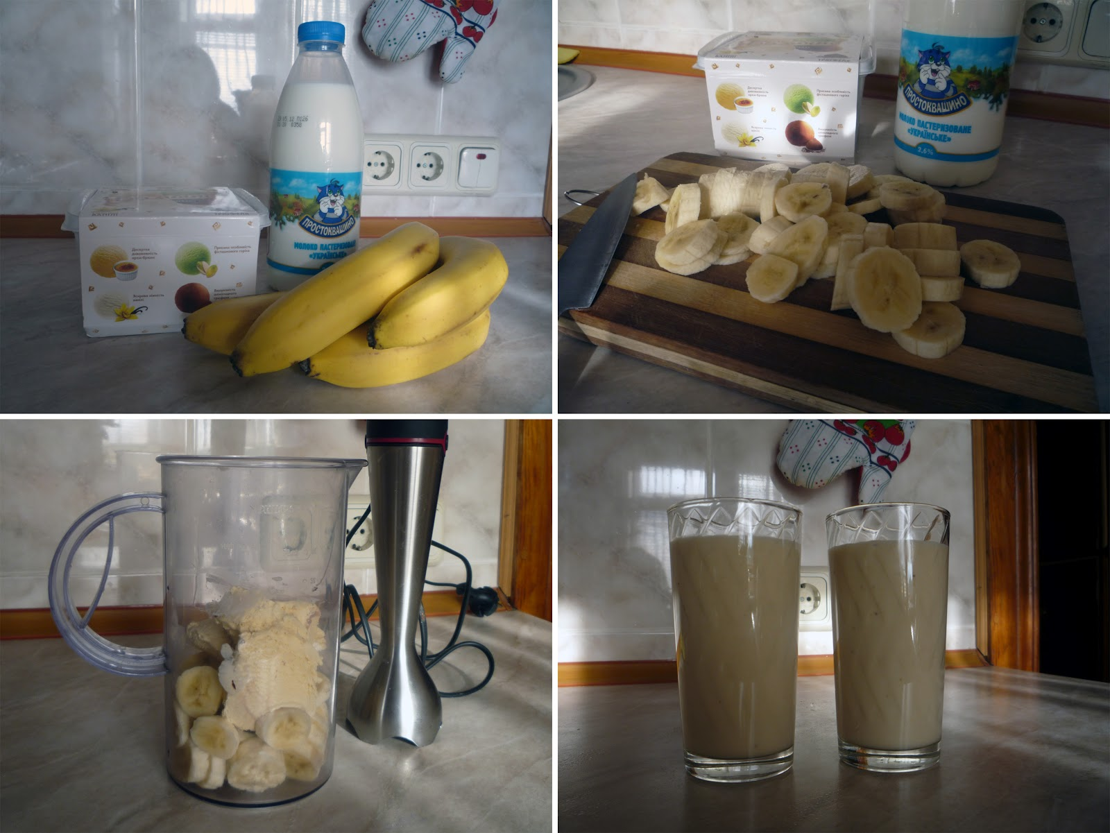 Коктейль из молока и мороженого рецепт пошагово