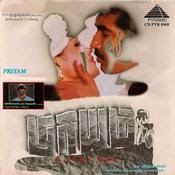 Priyam -- Super Hit Classic Tamil Movie - Arun Kumar, Mandira
