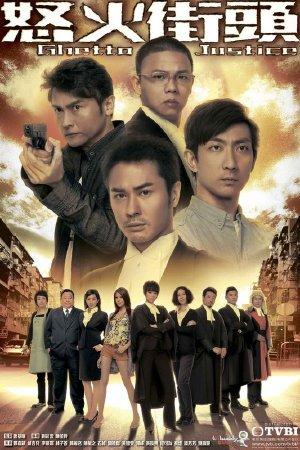 Tòa Án Lương Tâm - Ghetto Justice (2011) - HTV2 Online - (20/20)