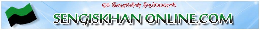 sengiskhan online.com