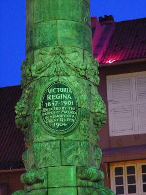 Fuente Queen Victoria, Malaca, Malasia