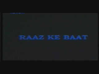 Raaj Ke Baat Full B-Grade Movie