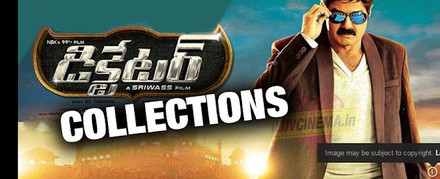 Balayya Babu Dictator Collections