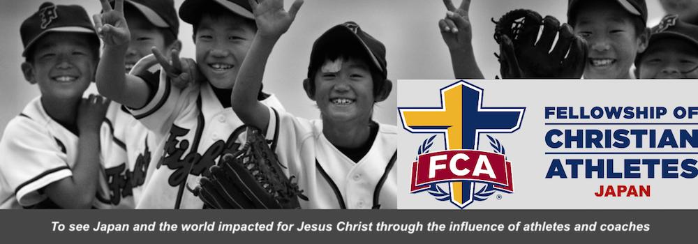 Fellowship of Christian Athletes Japan