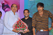 Naa Lovestory Modalaindi Audio release Photos-thumbnail-20