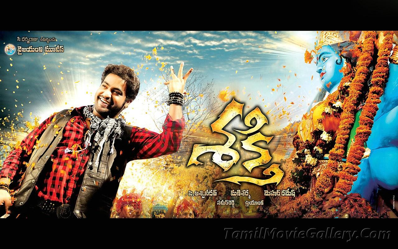brindaavanam ntr jr 2010 cast ntr kajal samantha music thaman s ...