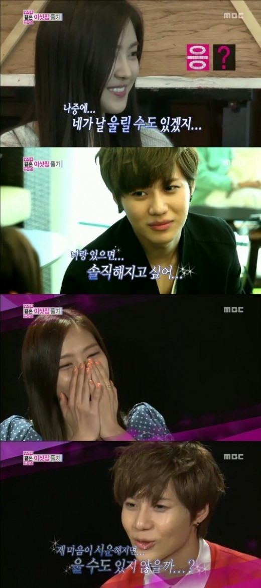taemin naeun real dating website Sure i don't have real proof if taeun dating or not,  until there are solid evidence to indicate that taemin or naeun is dating someone else,.