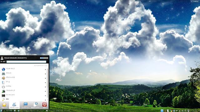 Installed KDE on Ubuntu. Desktop screenshot.