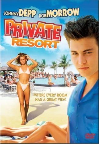 Punto de recreo (1985)