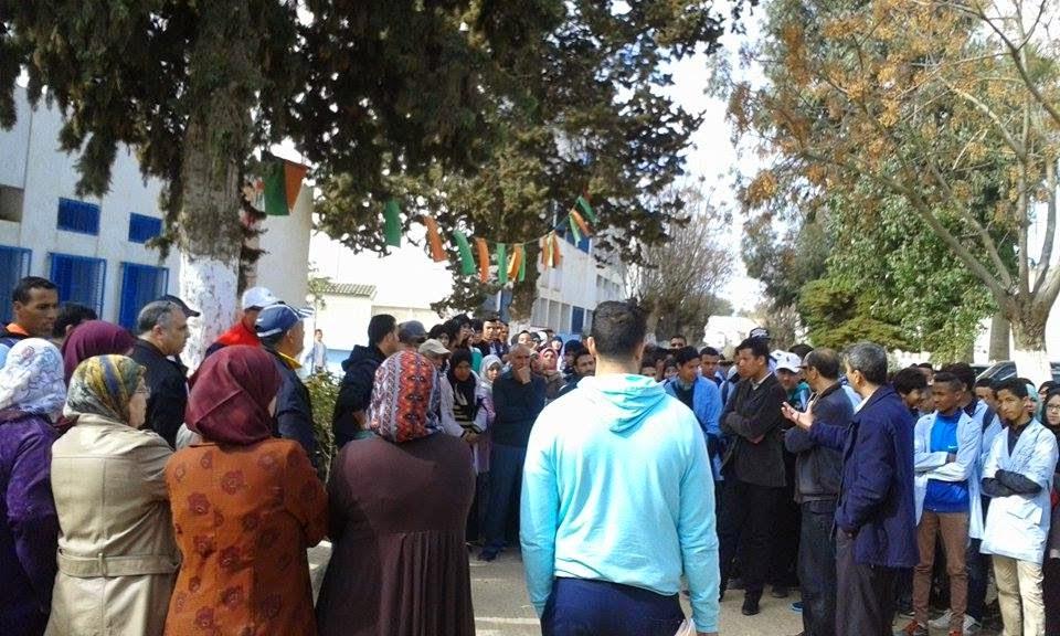 وقفة احتجاجية بثانوية مولاي محمد بن عبد الله ـ التيجيرية ـ بالعرائش