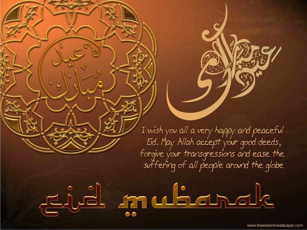Selamat Idul Adha 2014 1435h