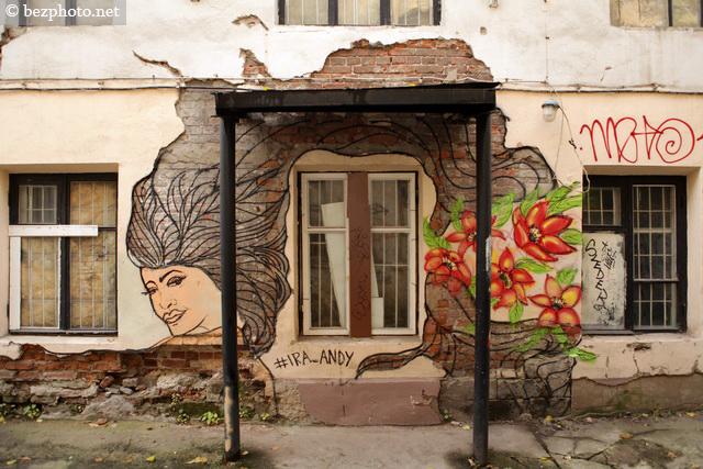 стрит арт в москве