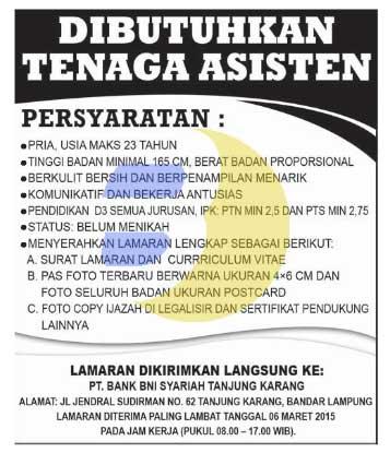 Lowongan Kerja BANK Terbaru Maret 2015 di Lampung
