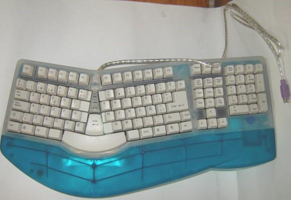 teclado inalambrico teclado virtual diferencia: