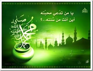 Contoh Pidato Tentang Maulid Nabi Muhammad SAW