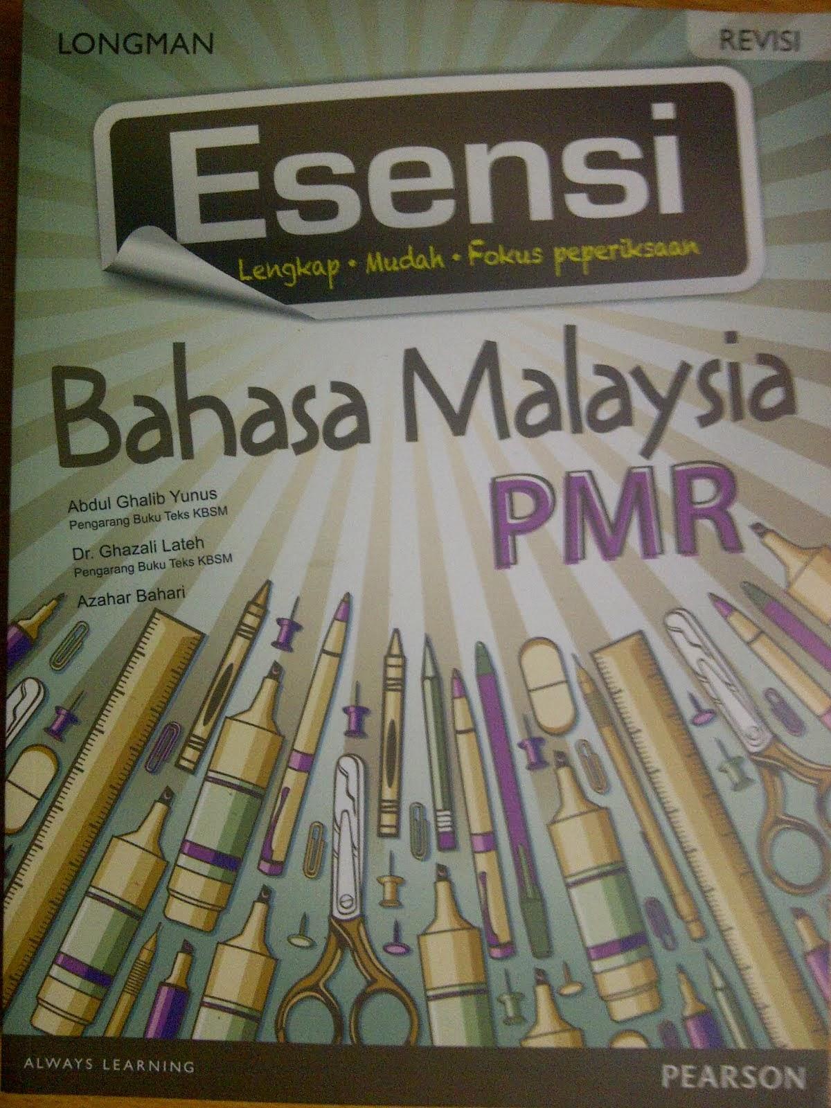 Buku Esensi Bahasa Melayu PMR