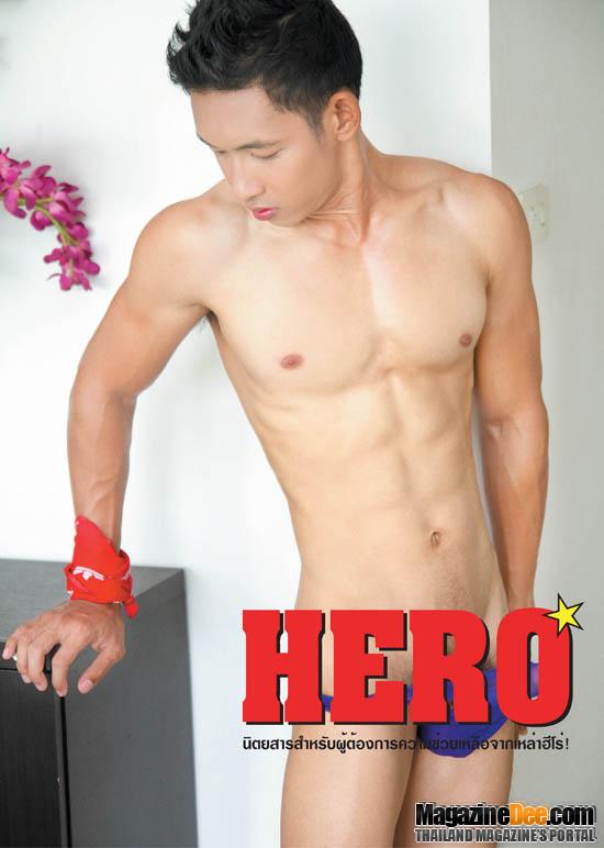 HERO023 002 Hero   Thai Magazine Naked Asian Cock