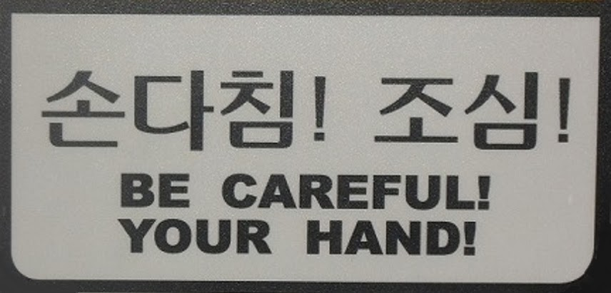 Be Careful! Your Hand!