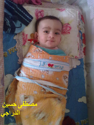 حسين الدراجي اولاد حسين الدراجي 06012060079