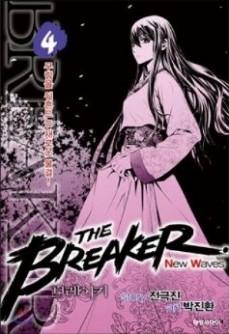 http://1.bp.blogspot.com/-048uhEUZlvY/UhQuq4-cB-I/AAAAAAAAAfw/LnH-H7-ZWH0/s1600/The+Breaker+NW+Vol+04.jpg
