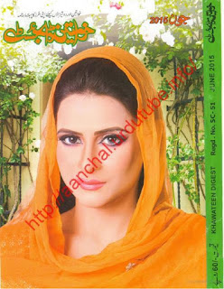 Khawateen Digest June 2015 Read Online