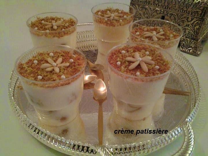 crème patissière (krima 3arbi)
