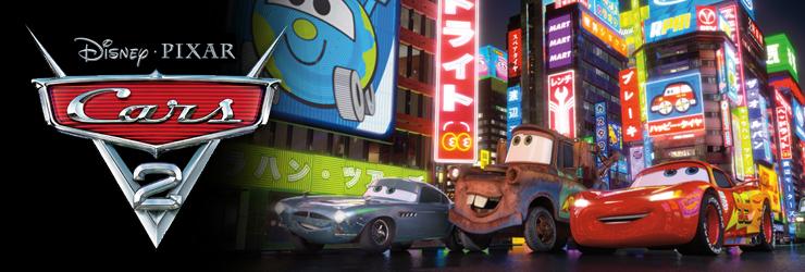juegos cars 2