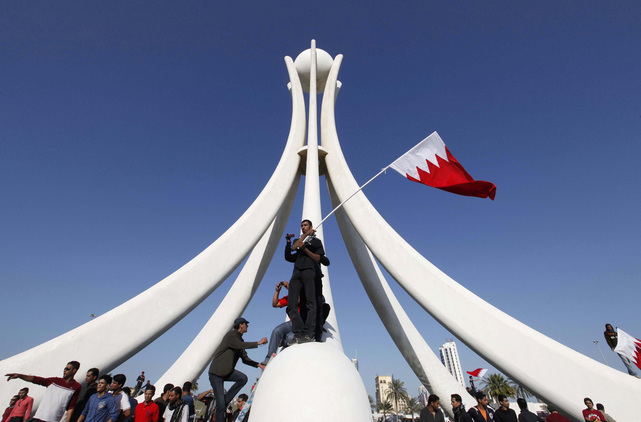 Bahrain Pearl Roundabout - A Dream Deferred