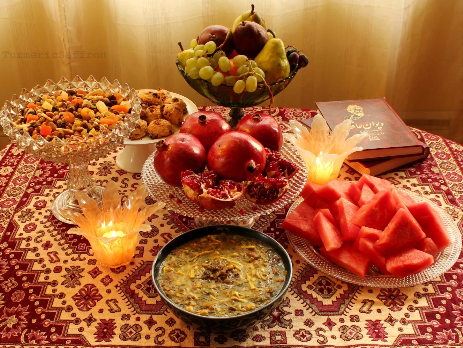 Turmeric saffron shab e yalda 2013 an ancient persian for Ancient persian cuisine