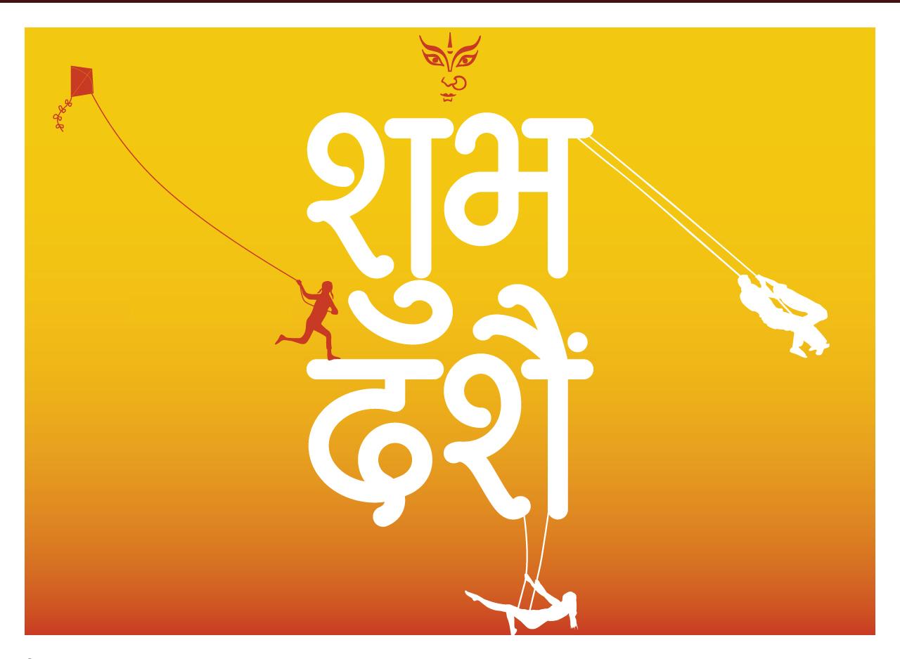 Happy Dashain 2075 Top 10 Collection Of Happy Dashain Ecards