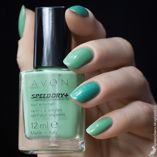 Avon Speed Dry+ Don't Be Jaded + Speed Dry 30+ Trance