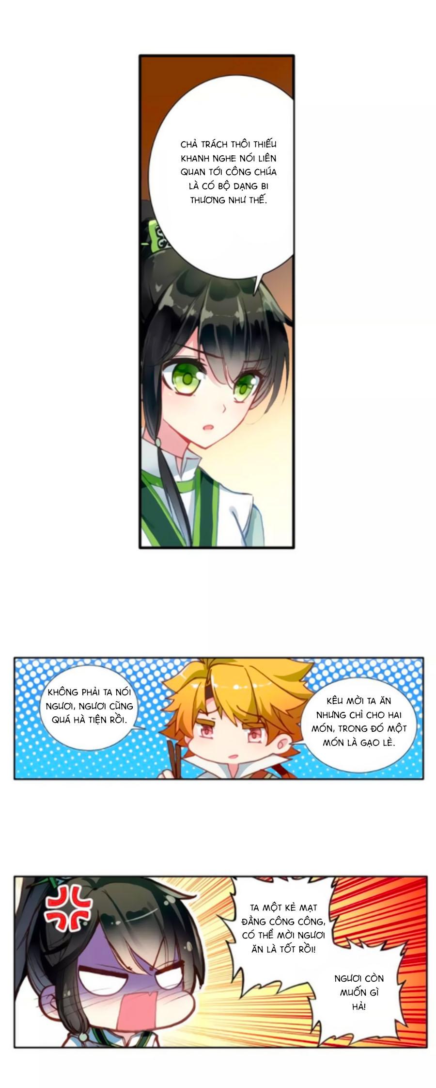 Trâm Trung Lục trang 3