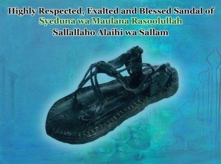 Berikut gambar dan foto Surat Nabi SAW kepada Raja Nijashi, Raja ...