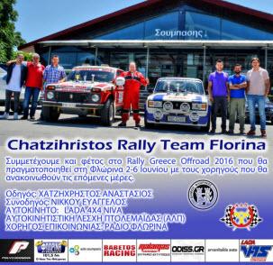 Chatzichristos 'Team'