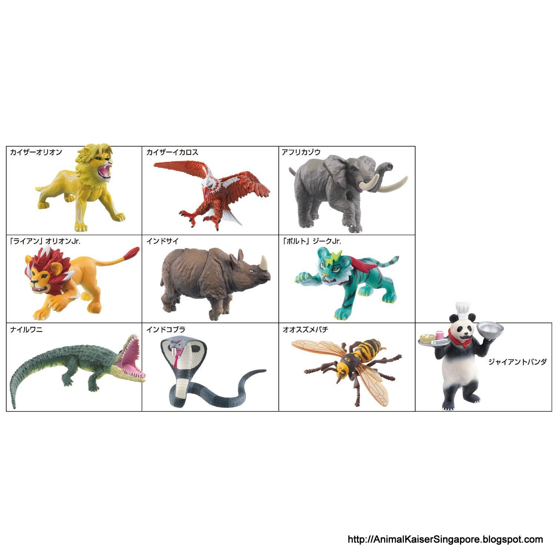Great Animal Kaiser Figurine Animal Kaiser Singapore